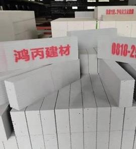 贵州加气混凝土砌块