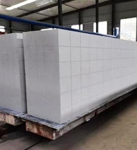 贵州加气混凝土砌块生产线